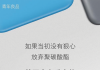 meizu-m3-note-body-metal