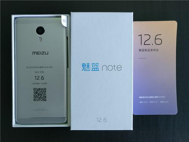 meizu-m5-note-boleh-com