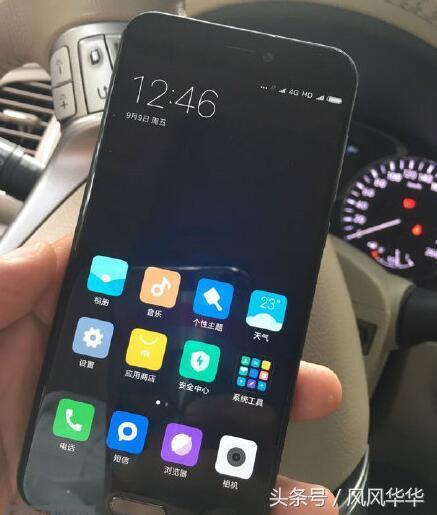 Xiaomi Remi