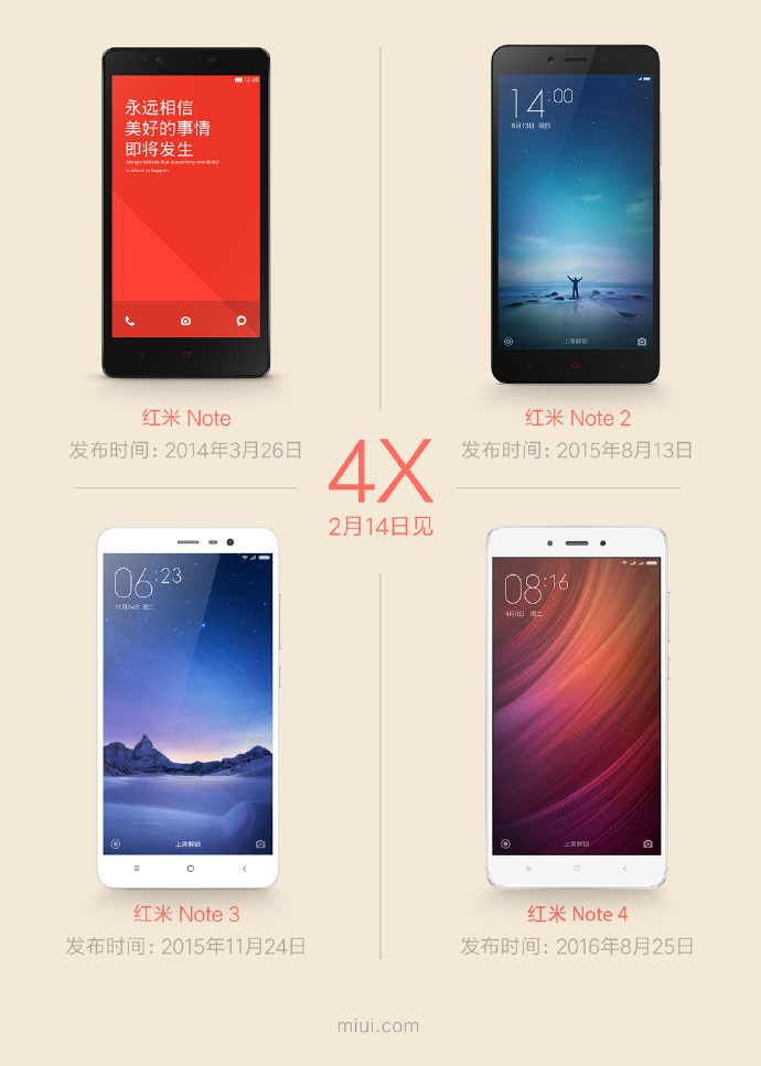redmi-note-4x-teaser